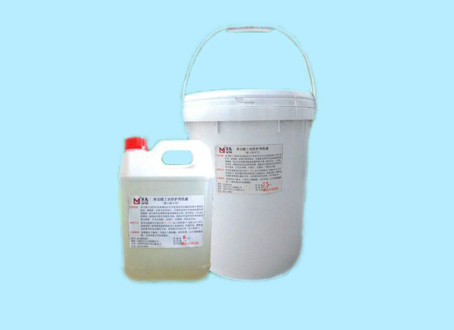 Cleaning agent for medical instrument