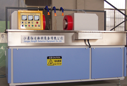 A-2030 AC magnetic particle flaw detector