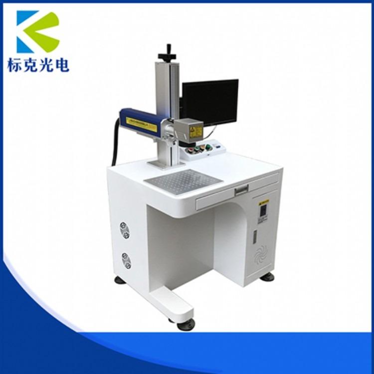 Metal plastic laser engraving machine