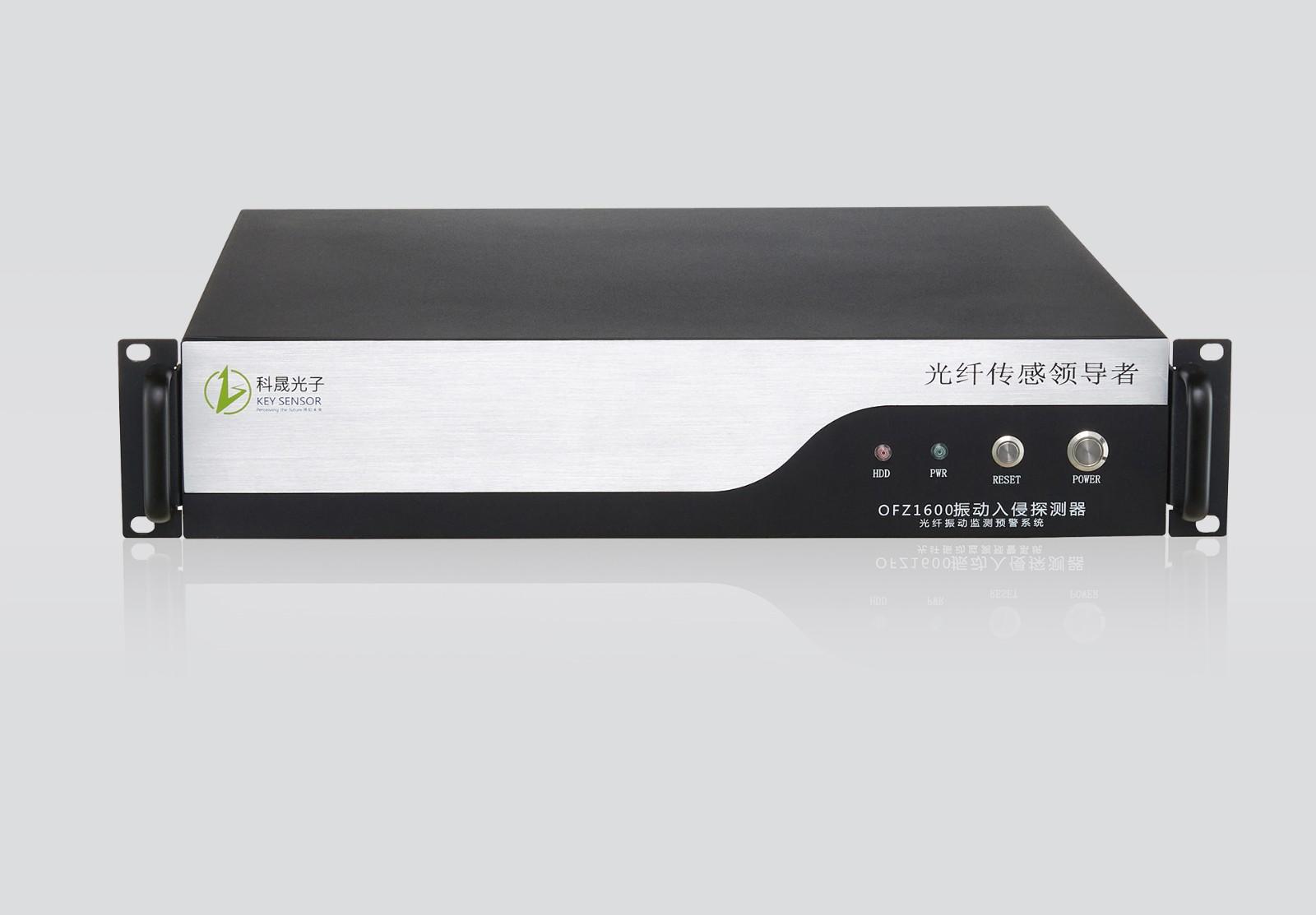 Photonic 002 8/16 zone-protected optical fiber perimeter alarm system