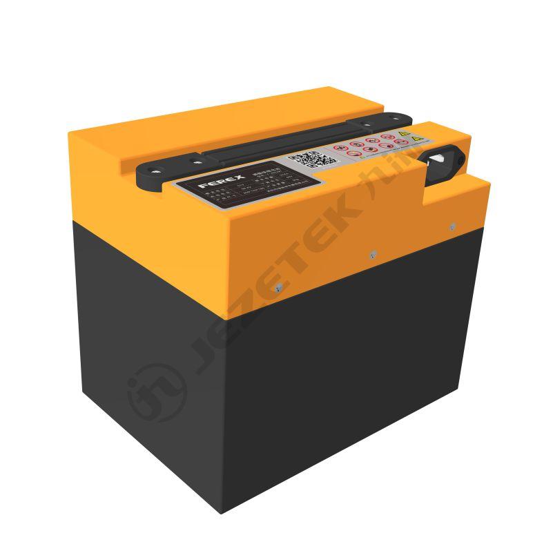 Lightweight Power Lithium Battery(F4820)