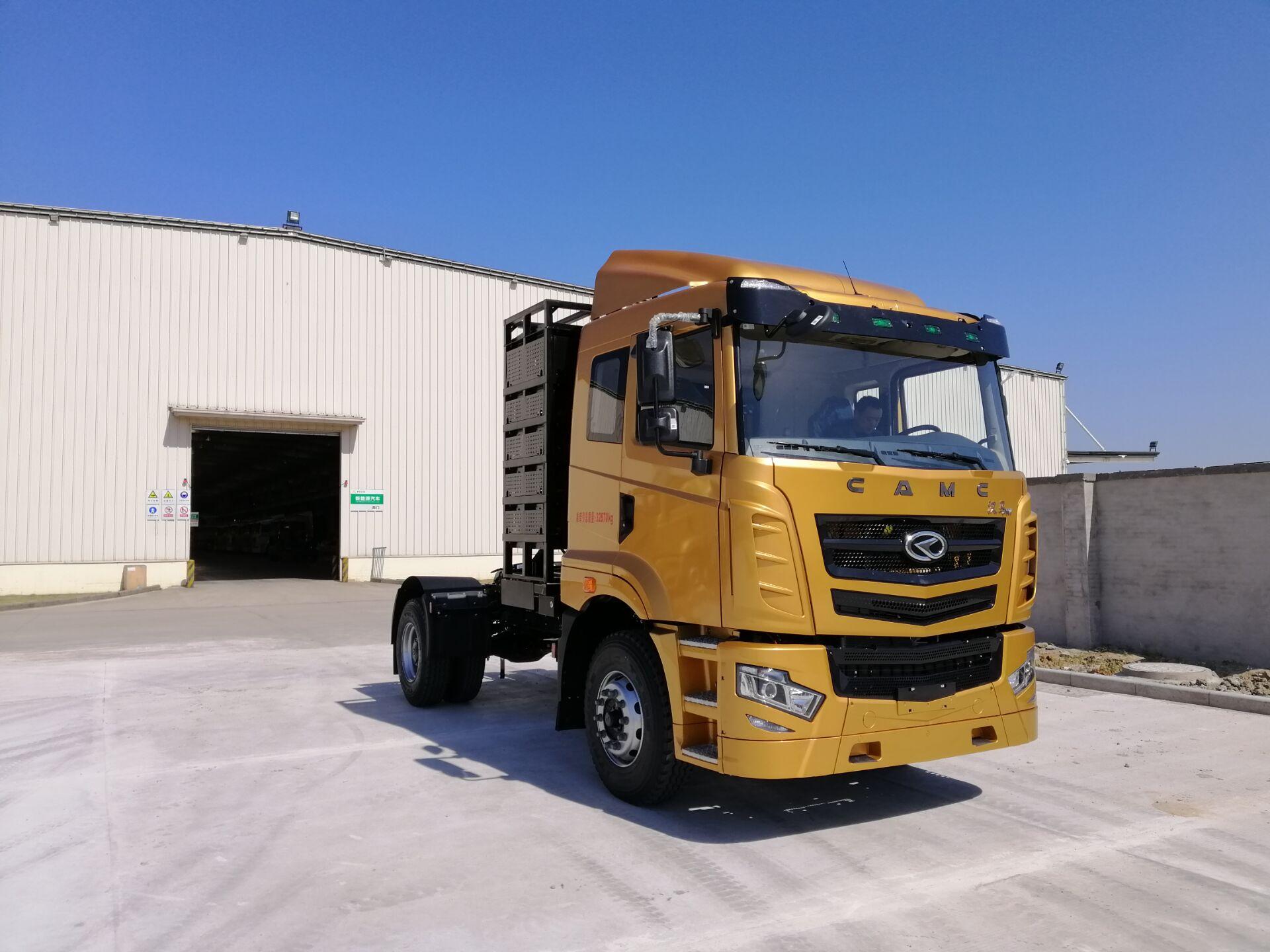 CAMC new energy heavy truck series
