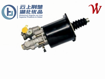 CLUTCH BOOSTER SPARE PARTS