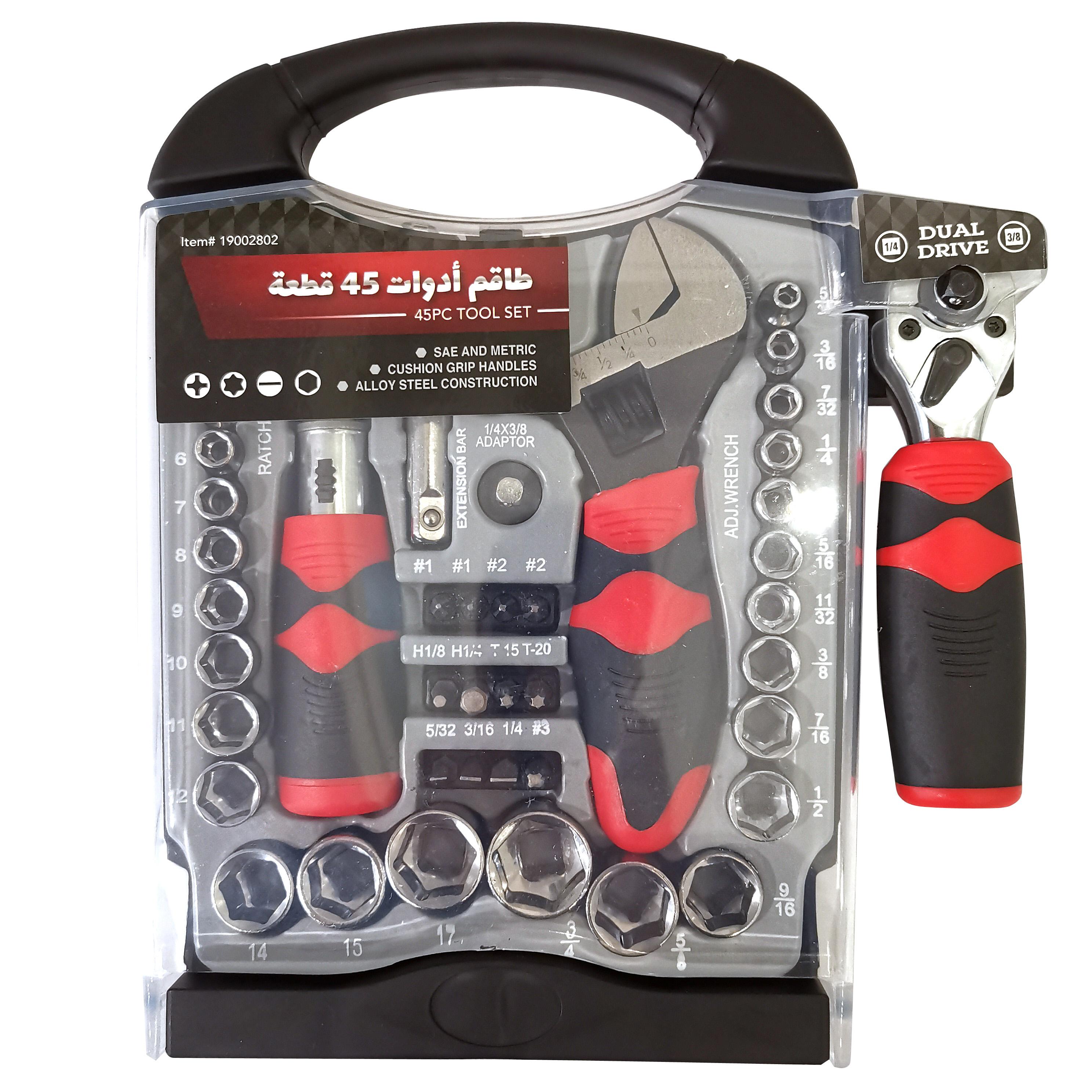 45pcs Tools set