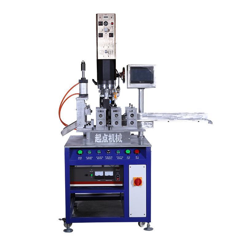 Ultrasonic welding and cutting machine  N95 face mask welding machine