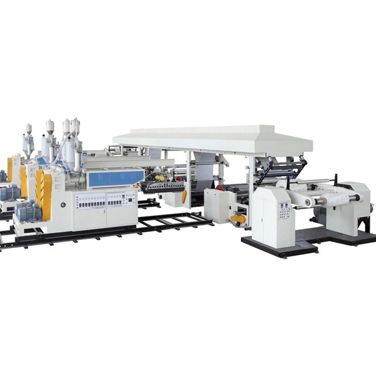 JDLF100-1700 COATING AND LAMINATING MACHINE