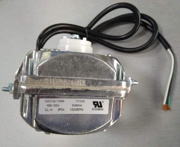 EC Motor with Aluminum Cover