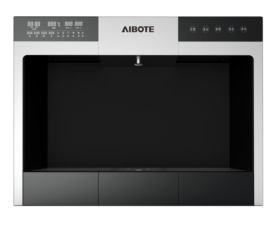 Water DispenserABTROG - Abt microwave