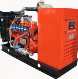 24KW gas generator set