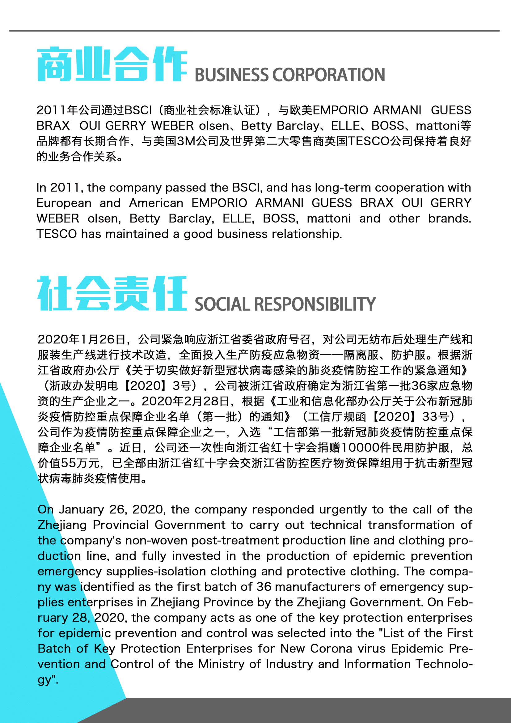 Introduction of Lovely Co., Ltd(1)-04.png