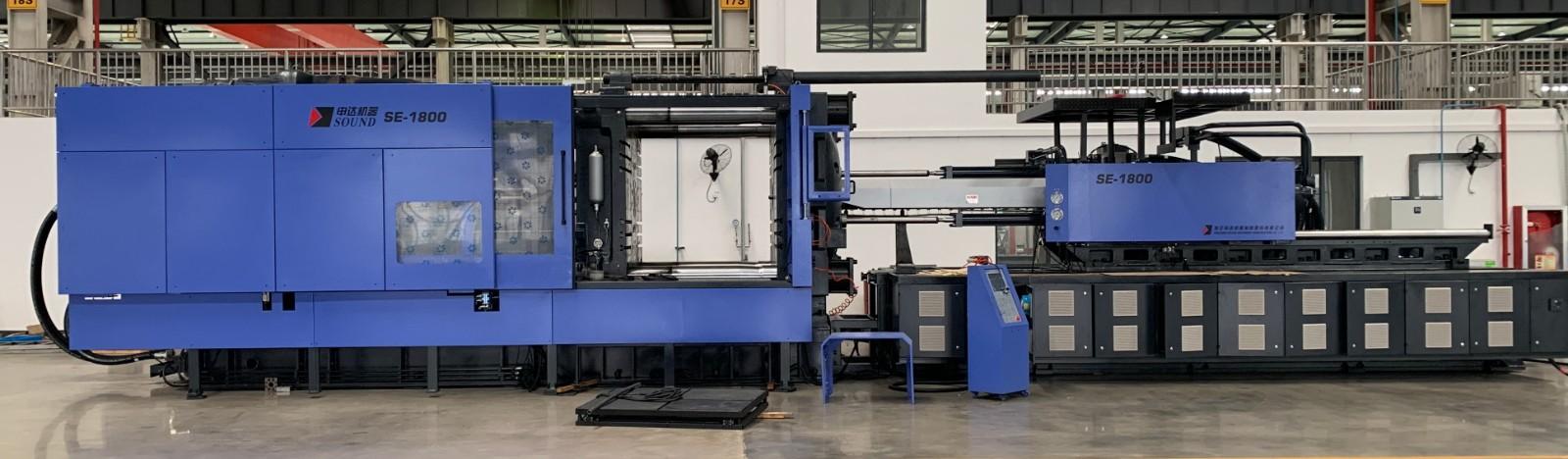 SE serial energy saving plastic injection molding machine by servo system