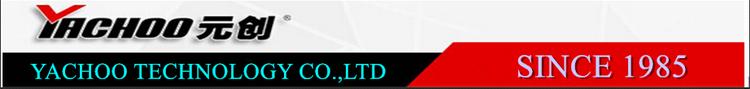 元创logo.png