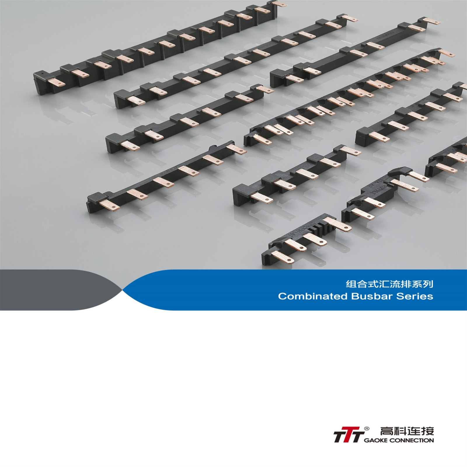 COMBINATED BUSBAR