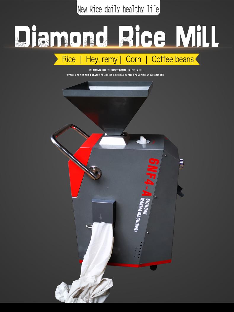 Rice milling machine 6NF4A-01.jpg