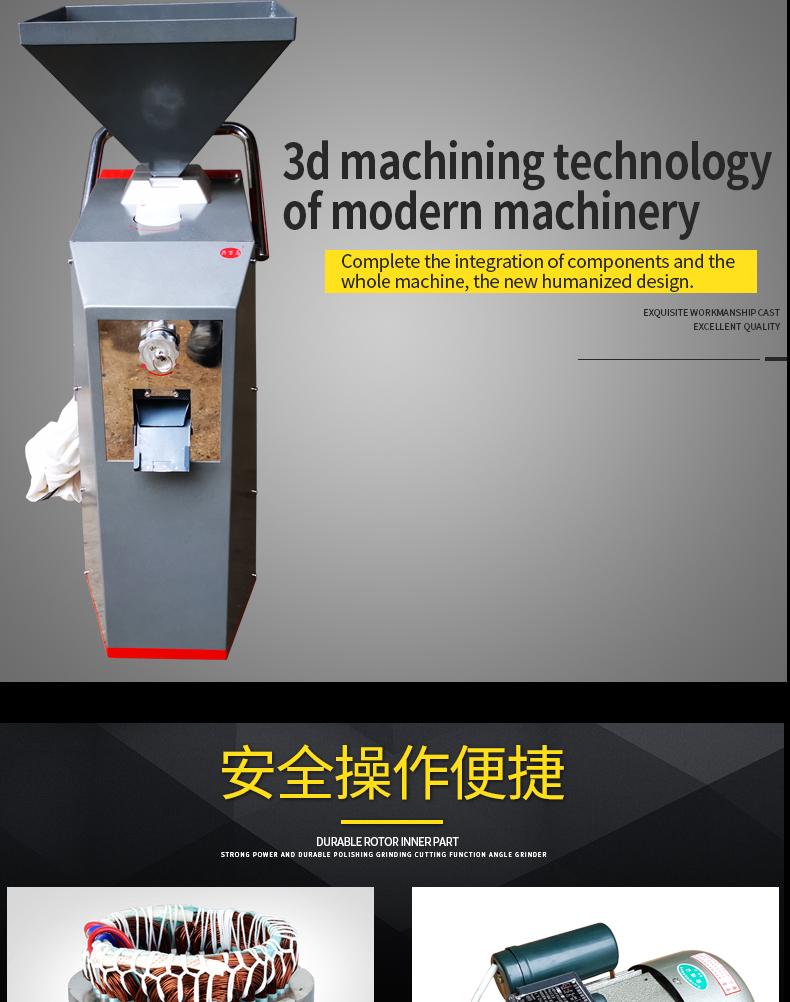 Rice milling machine 6NF4A-07.jpg