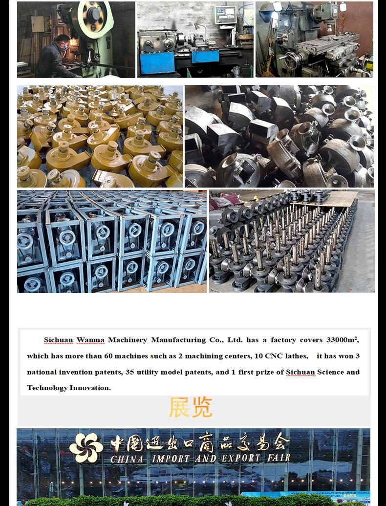 Rice milling machine 6NF4A-13.jpg