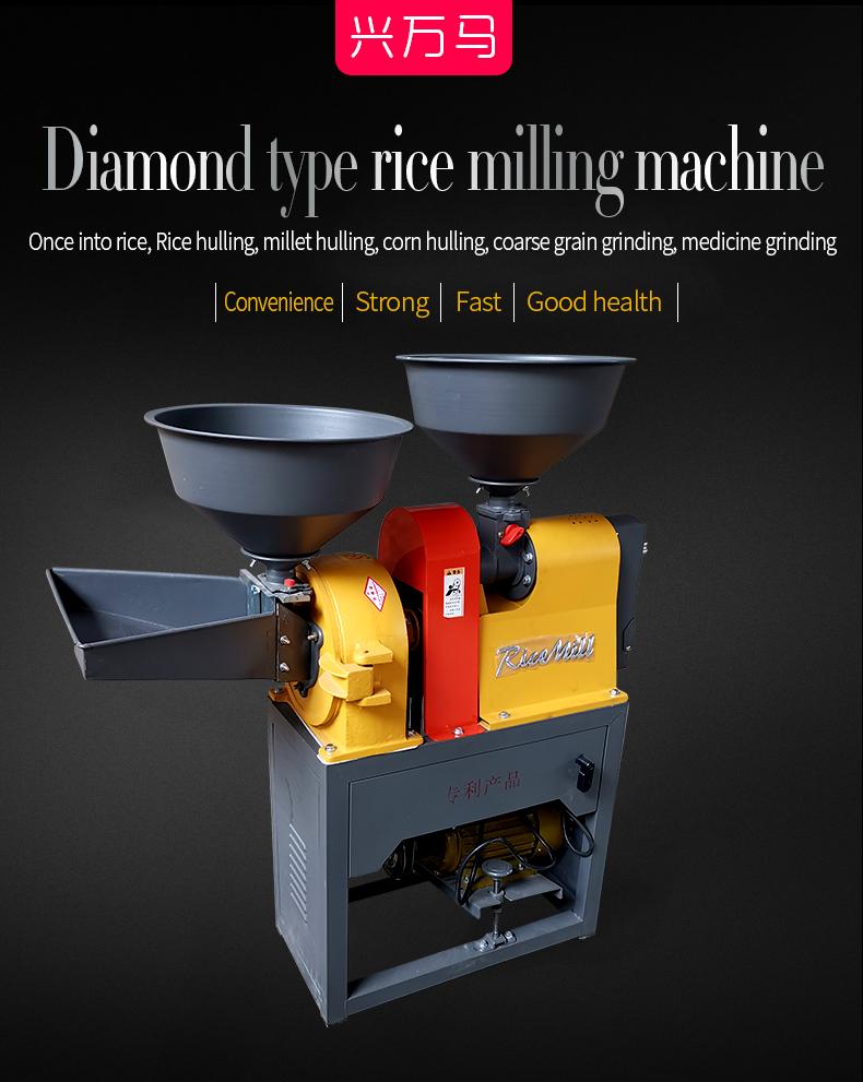 Combination rice machine-6NF4E-9FC21-01.jpg
