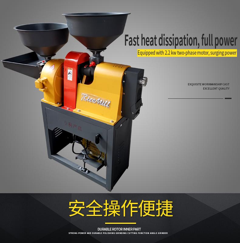Combination rice machine-6NF4E-9FC21-07.jpg