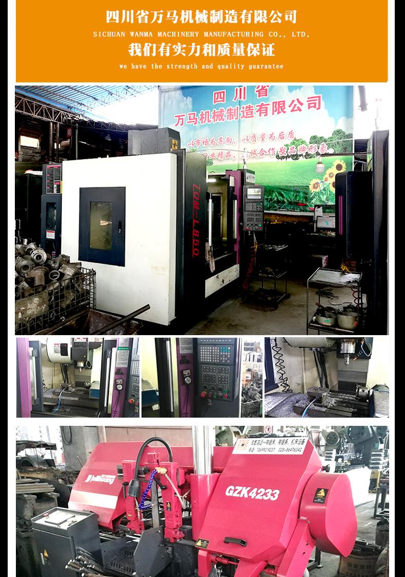Combination rice machine-6NF4E-9FC21-12.jpg