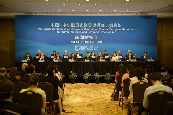 高虎城出席中国-中东欧国家经贸促进部长级会议新闻发布会宣布会议成果