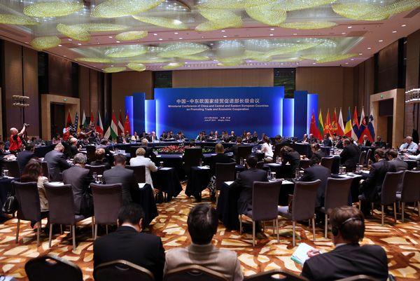 中国-中东欧国家经贸促进部长级会议召开
