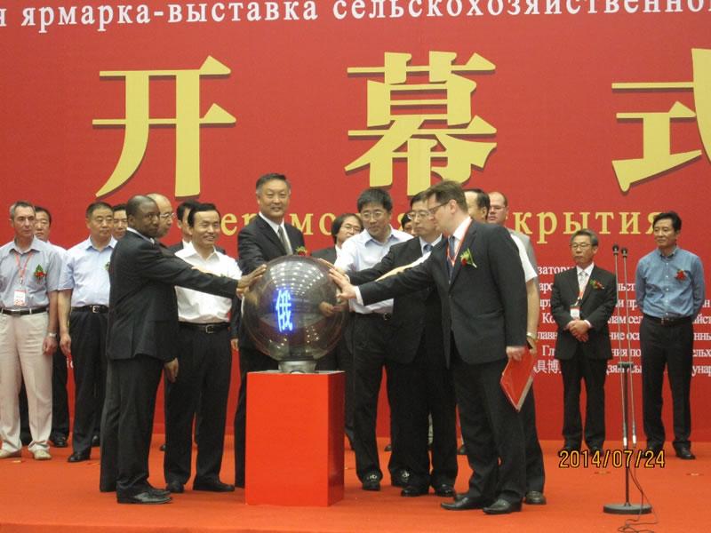 2014中俄(佳木斯)农机展成功举办