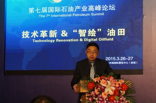 商务部外贸发展局能源技术装备进口促进活动成功举办