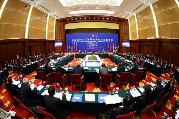 高虎城出席第七届大湄公河次区域经济走廊论坛并致辞