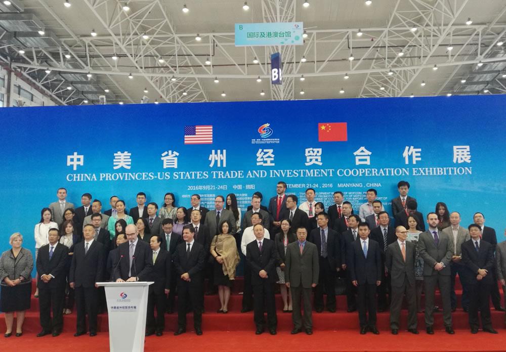 机电商会张钰晶会长出席第四届中国(绵阳)科技城 国际科技博览会美国主宾国系列活动