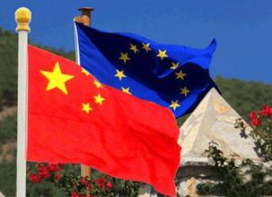 中欧经贸:新路口 怎么走?