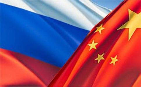 2016年中俄进出口贸易额695亿美元 同比增长2.2%