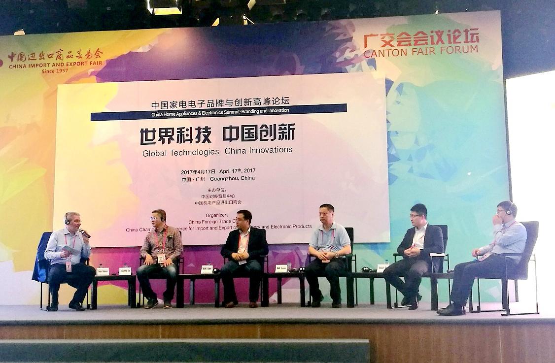中国电子家电品牌与创新高峰论坛成功举办