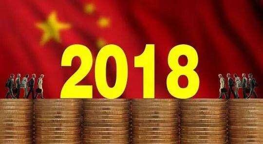 英媒:2017中国经济平稳收官 为2018奠定较好基础