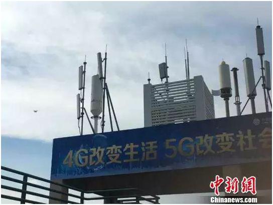 """中国5G让美国心塞 特朗普政府要建""""国有化""""5G?"""