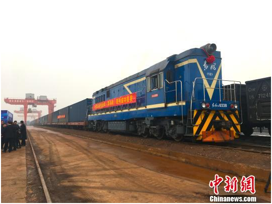 中欧班列(重庆)通道延伸至越南 串连欧洲与东南亚