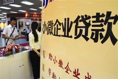 全国小微企业贷款余额近32万亿元
