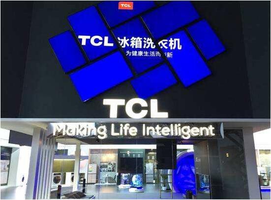 产品和品牌齐头并进 TCL加速全球化