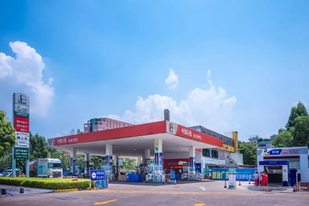 中国石化在粤推出国六车用柴油 达欧盟车用油标准