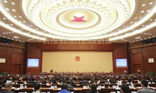 提振投资信心 推动对外开放――中国外商投资法赢得世界赞誉