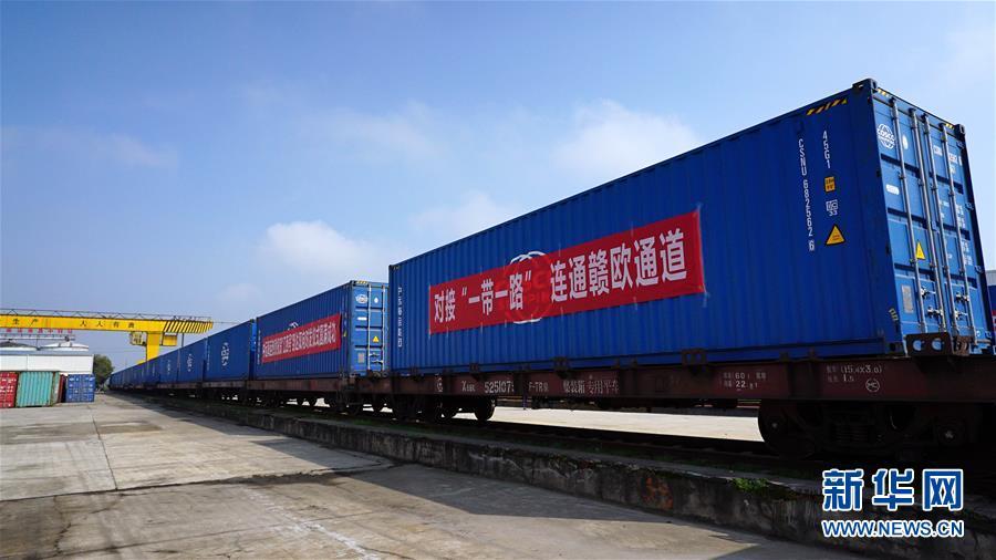 2019年全国进出口工作会议在京召开