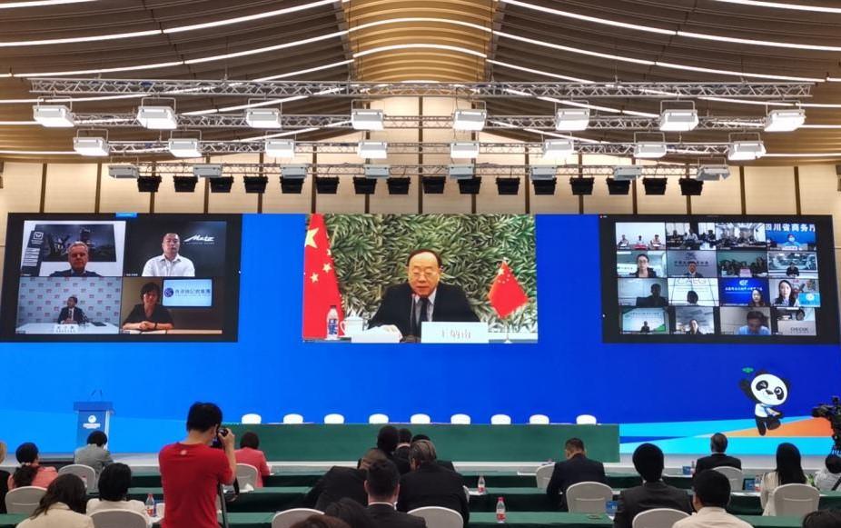 郭奎龙秘书长受邀出席第三届中国国际进口博览会集体签约仪式