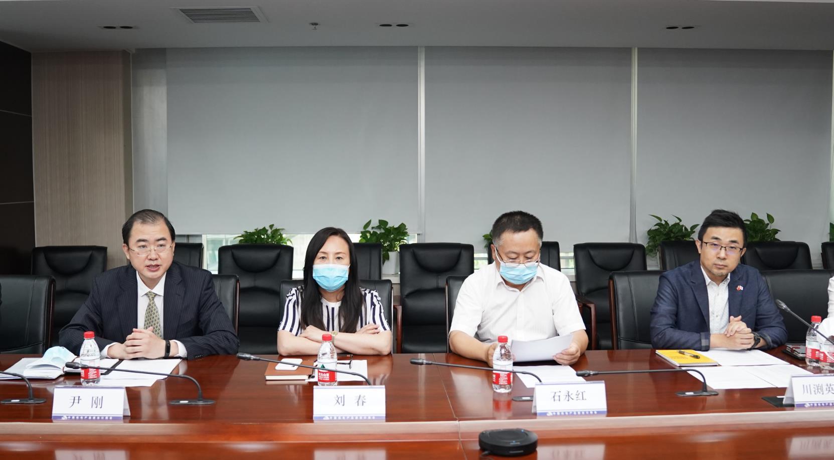 机电商会组织举办中日银行支持企业开发第三方市场首场线上交流活动