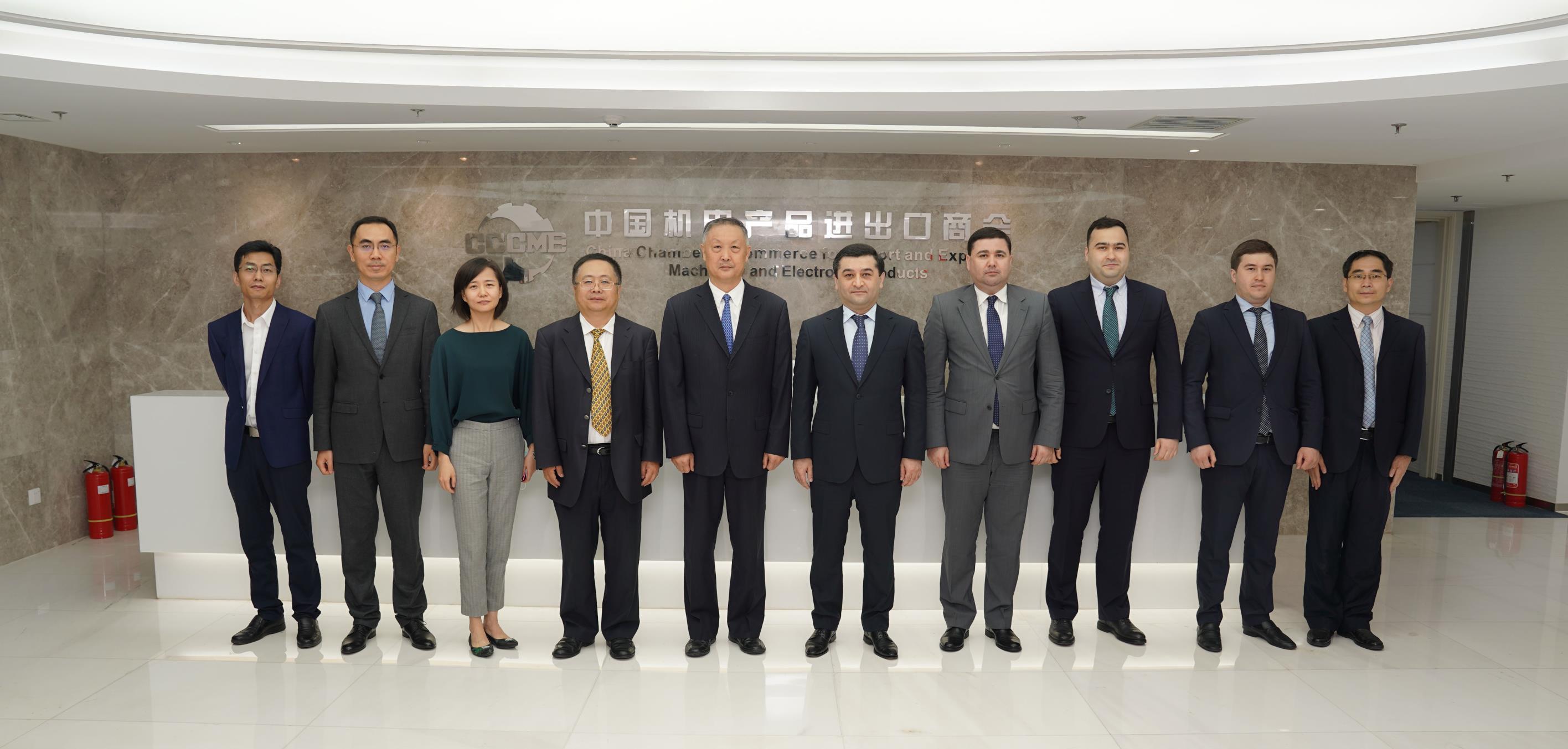 张钰晶会长会见乌兹别克斯坦驻华大使赛义多夫