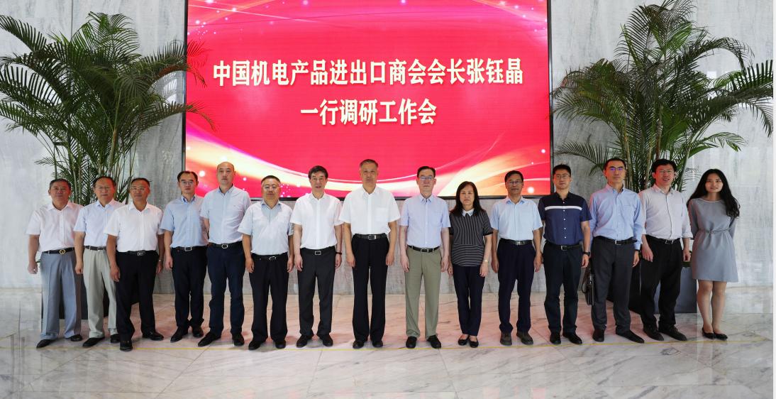 张钰晶会长带队赴中国重型机械有限公司调研