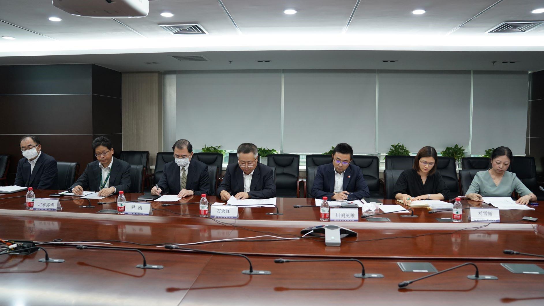 期货配资商会举办中日金融机构支持企业开发 第三方市场线上交流会