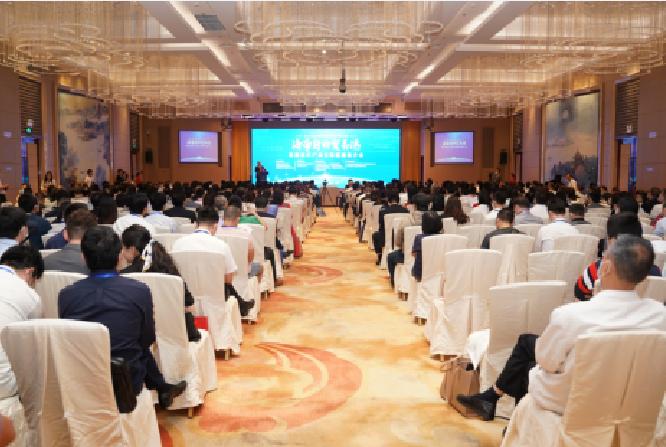 海南自貿港高新技術產業招商推介會在京舉辦