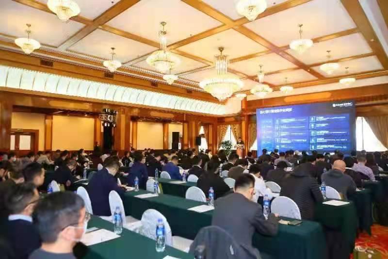机电商会与新华三在杭举办数字技术助力海外新基建高峰论坛