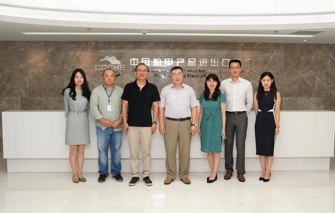 郑超副会长会见京东集团执行副总裁王培暖一行