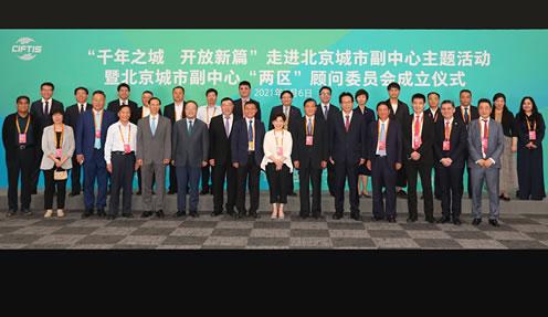 機電商會與北京市通州區簽署戰略合作協議