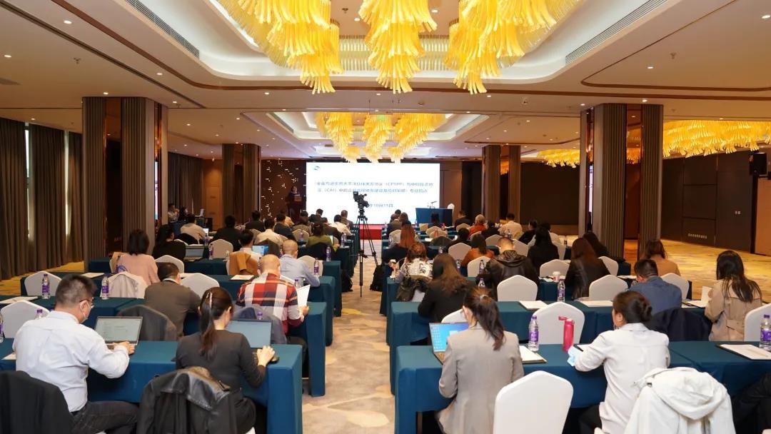 """机电商会与己任律师事务所在京联合举办 """"CPTPP与CAI中的企业合规体系建设及应对策略""""专题培训"""